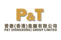普泰(香港)集團有限公司