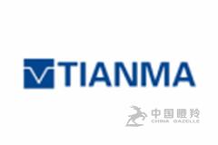 武汉天马微电子有限公司
